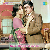 Nalla Thorukudumbam Songs