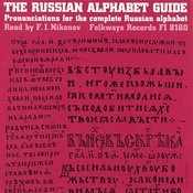 The Russian Alphabet Guide Songs