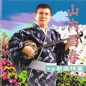 Heisei Shinkyoku Tokushu Songs