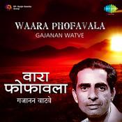 Gajanan Watwe Waaraa Phofavala 2 Songs