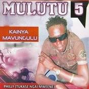 Kainya Mavungulu Songs