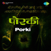 Aabhal Kosale Jevha - Part - 1 And 2 Song