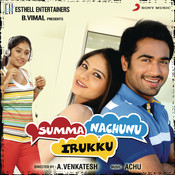 Summa Nachunu Irukku (Original Motion Picture Soundtrack) Songs