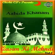 Qasim Ki Mehndi vol 1 Songs