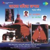 Amay Ektukhani Path Song