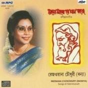Rezwana Chowdhury Bannya Moner Majhe Tg Songs