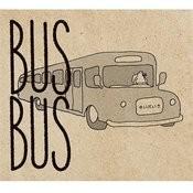 Bus-Bus Songs