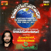Aa Mere Piyare Hussain, Vol. 21 Songs