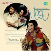 Jeet Songs