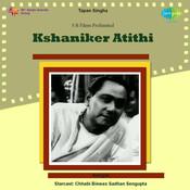 Kshaniker Atithi Songs