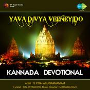 Yava Divyaa Veeneyido - S P Balasubrahmanyam Songs