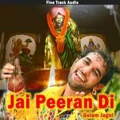 Mera Peer MP3 Song Download- Jai Peeran Di Mera Peer Punjabi