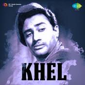 Khel Songs