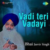 Vadi Teri Vadayi Songs