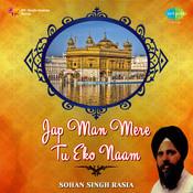 Jap Man Mere Tu Eko Naam Songs