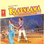 Kaarnaama Songs