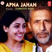 Apna Jahaan Songs