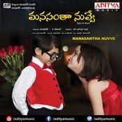 chirunavvulatho brathakali mp3 song