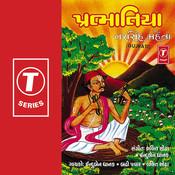 Prabhatiya Songs