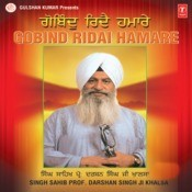 Gobind Hriday Hamare Songs