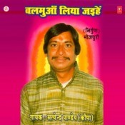 Balmua Liya Jaide Songs