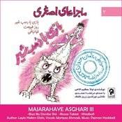 Khialbafi Song