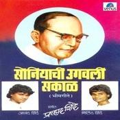 Milind Shinde Songs Download: Milind Shinde Hit MP3 New