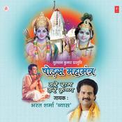 Shodas Mahamantra Hare Ram Hare Krishna Songs