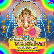 Kokanatil Ganpaticha Paramparik Aartya Songs