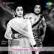 Thangamalai Rahasyam Songs