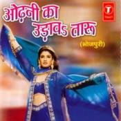 Babriya Jhaar Ke Ghume Song