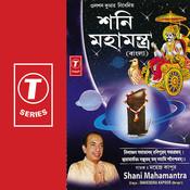 Shani Mahamantra Songs