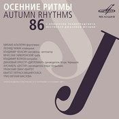 Осенние Ритмы - 86 (Live) Songs