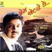 Soli Kapadia - Prem Etley Ke Songs