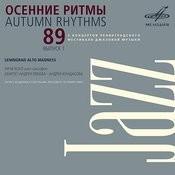 Блюз Для Ленинграда (Live) Song
