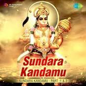 Sundara Kandamu - M S Rama Rao Vol 2 Songs