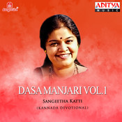 Dasa Manjari Vol. 1 Songs