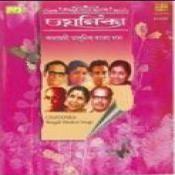 Chayanika (bengali Modern Songs) Songs