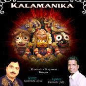 Kalamanika Songs
