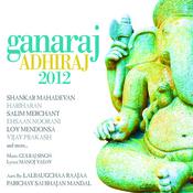 Ganaraj Adhiraj Sampoorna Songs