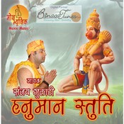Hanuman Stuti Songs