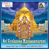 Sri Venkatesa manasasmaram Songs