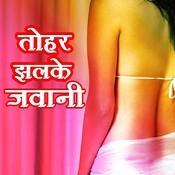 Tohar Jhalke Jawani Songs