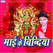 Mai Ke Bindiya Songs