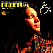 Preetum Songs