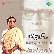 Geetiguchha - Tagore Songs By Hemanta Songs