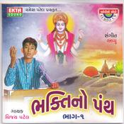 Bhakti No Panth - 1 Songs