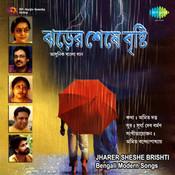 Jharer Sheshe Brishti Songs