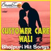 Customer Care Wali Songs
