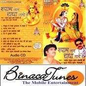 Shyaam Sang Radha Naache Re Songs